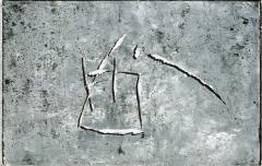 Holzschnitt 1993, Auflage: 5, 55 x 85 cm